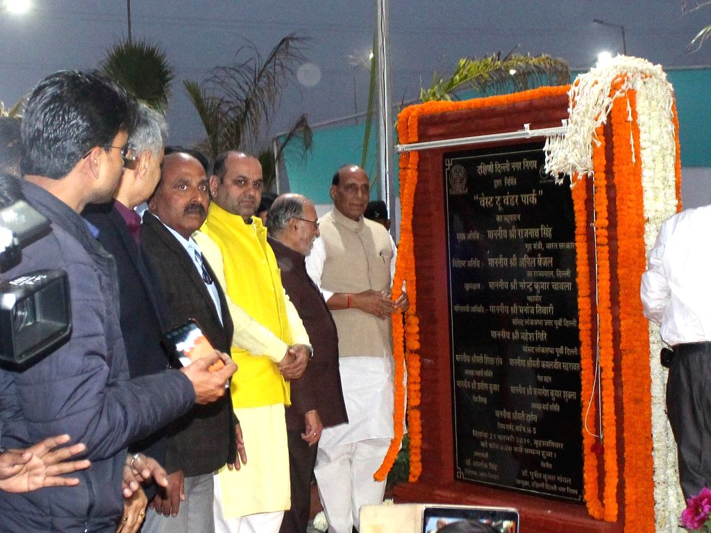 """Union Home Minister Rajnath Singh at the inauguration of the """"Waste to Wonder"""" Park under the South Delhi Municipal Corporation (SDMC), in New Delhi on February 21, 2019. Also ... - Rajnath Singh"""