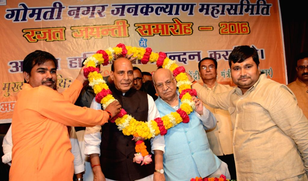 Union Home Minister Rajnath Singh during a programme in Lucknow on Aug 7, 2016. - Rajnath Singh