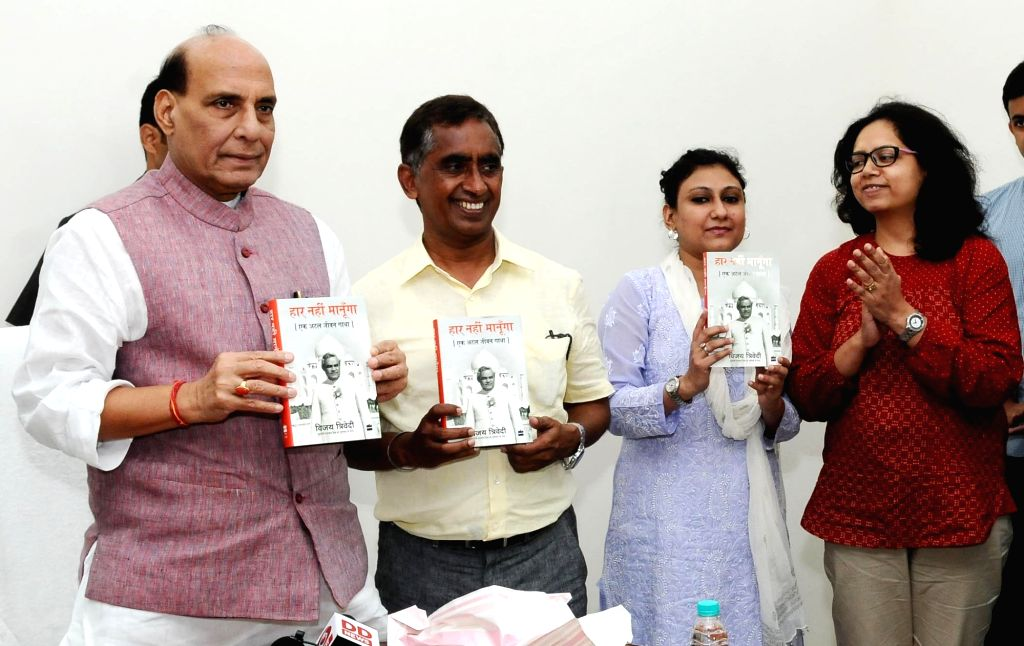 "Union Home Minister Rajnath Singh release a book on former Prime Minister Atal Bihari Vajpayee, in Hindi titled ""Haar nahi manoonga (Ek Atal Jeevan Gaatha)"", written by Vijay ... - Rajnath Singh and Atal Bihari Vajpayee"