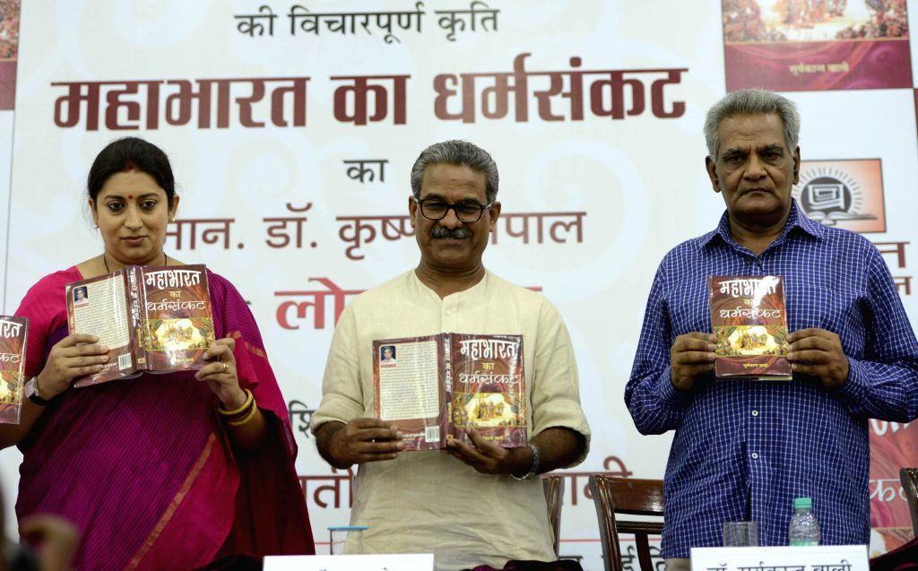 Union HRD Minister Smriti Z Irani (L) with RSS Joint General Secretary Krishna Gopal (C) at the book launch of Suryakant Bali's book `Mahabharat ka Dharam Sankat` in New Delhi on Sept 1, 2014. - Smriti Z Irani