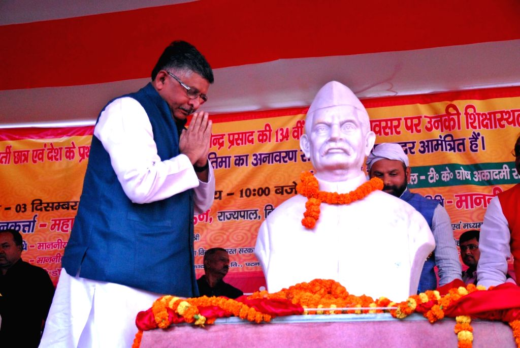 Union Law and Justice and Electronics and Information Technology Minister Ravi Shankar Prasad pays tributes to India's first President Dr Rajendra Prasad on his 134th birth anniversary in ... - Ravi Shankar Prasad
