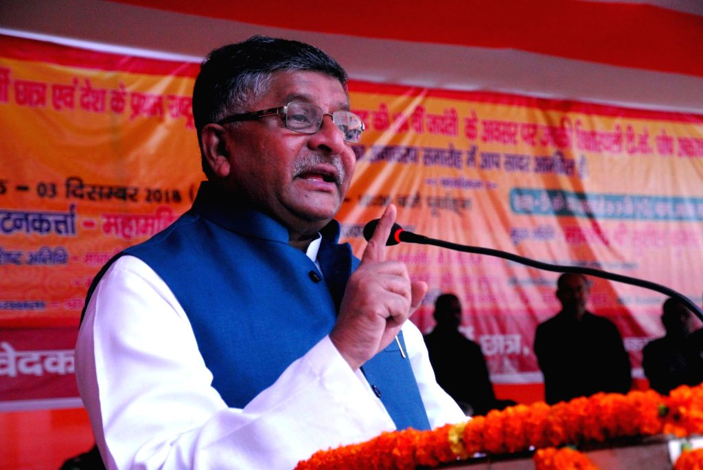 Union Law and Justice and Electronics and Information Technology Minister Ravi Shankar Prasad addresses during a programme organised on the 134th birth anniversary of India's first President ... - Ravi Shankar Prasad