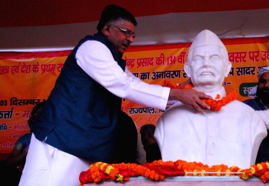 Union Law and Justice and Electronics and Information Technology Minister Ravi Shankar Prasad garlands the statue of India's first President Dr Rajendra Prasad on his 134th birth anniversary ... - Ravi Shankar Prasad