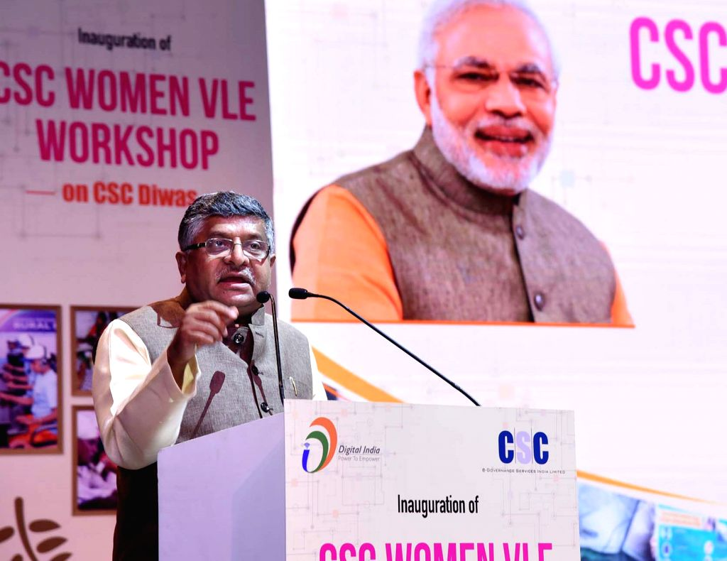 Union Law and Justice, Communications and Electronics and Information Technology Minister Ravi Shankar Prasad addresses at the inauguration of Common Service Centers (CSC) Women Village ... - Ravi Shankar Prasad