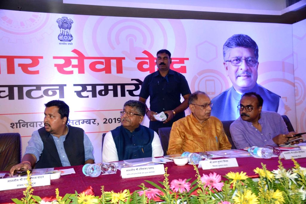 Union Law and Justice, Communications and Electronics and Information Technology Minister Ravi Shankar Prasad at the inauguration of Passport Seva Kendra, in Patna on Sep 21, 2019. - Ravi Shankar Prasad