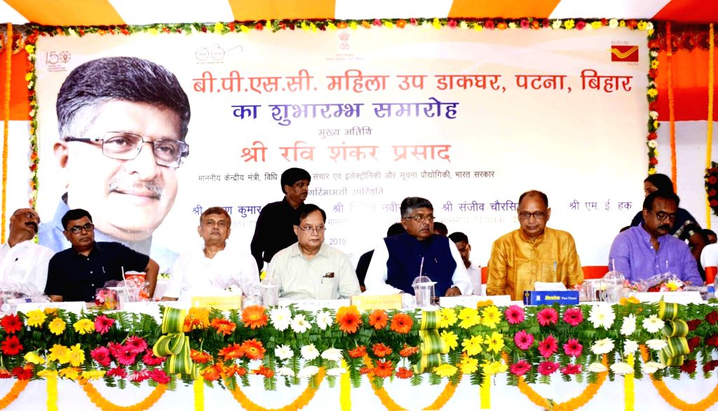 Union Law and Justice, Communications and Electronics and Information Technology Minister Ravi Shankar Prasad at the inauguration of an all-women post office, at BPSC campus in Patna on Sep ... - Ravi Shankar Prasad