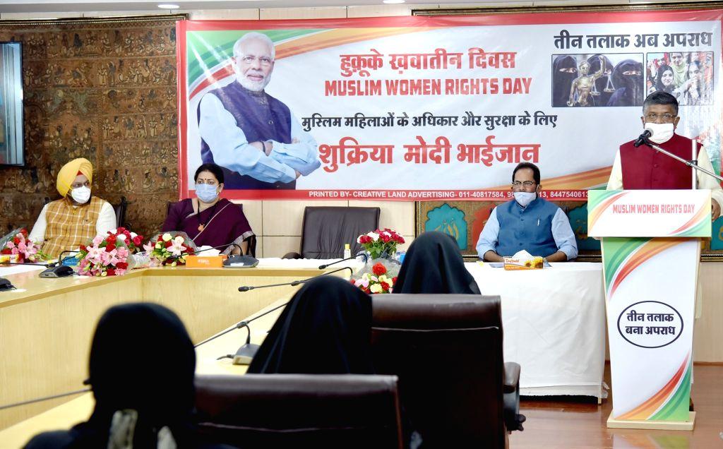 Union Law & Justice, Communications and Electronics & Information Technology Minister Ravi Shankar Prasad addresses at the Muslim Women Rights Day function, through video conference, ... - Ravi Shankar Prasad, Smriti Irani and Manjit Singh Rai