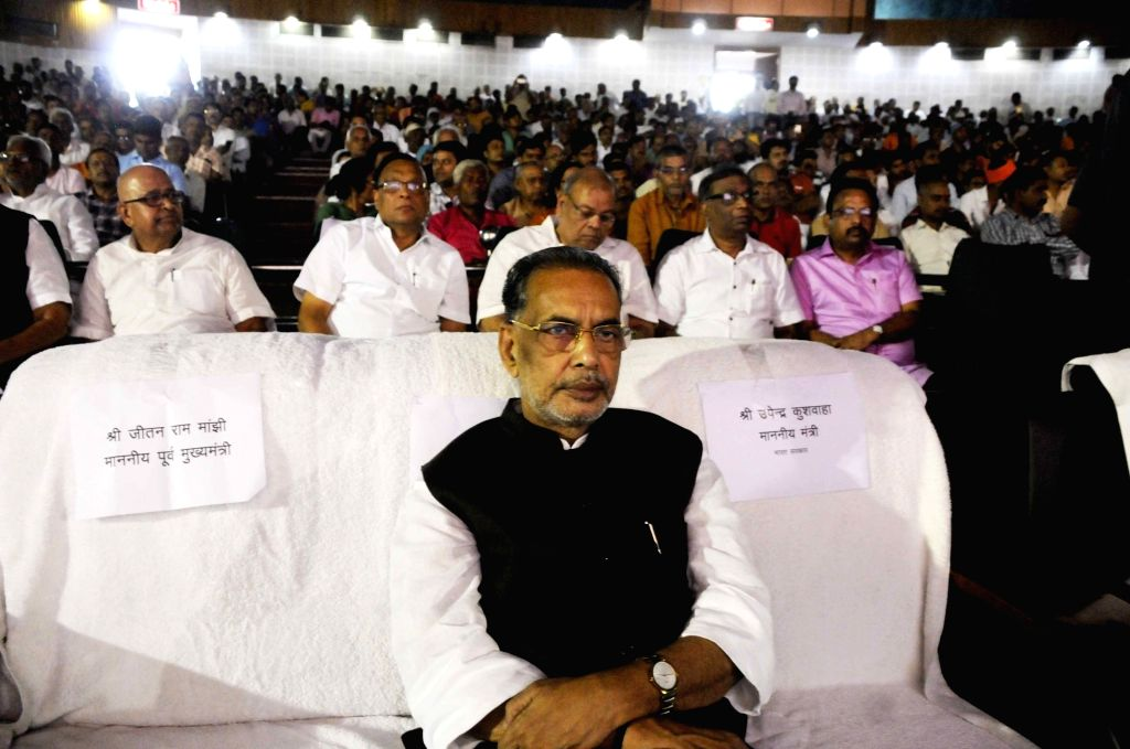 Union Minister and BJP leader Radha Mohan Singh during a prayer meeting organised in the memory of former Prime Minister Late Atal Bihari Vajpayee, in Patna on Aug 21, 2018. - Late Atal Bihari Vajpayee and Radha Mohan Singh