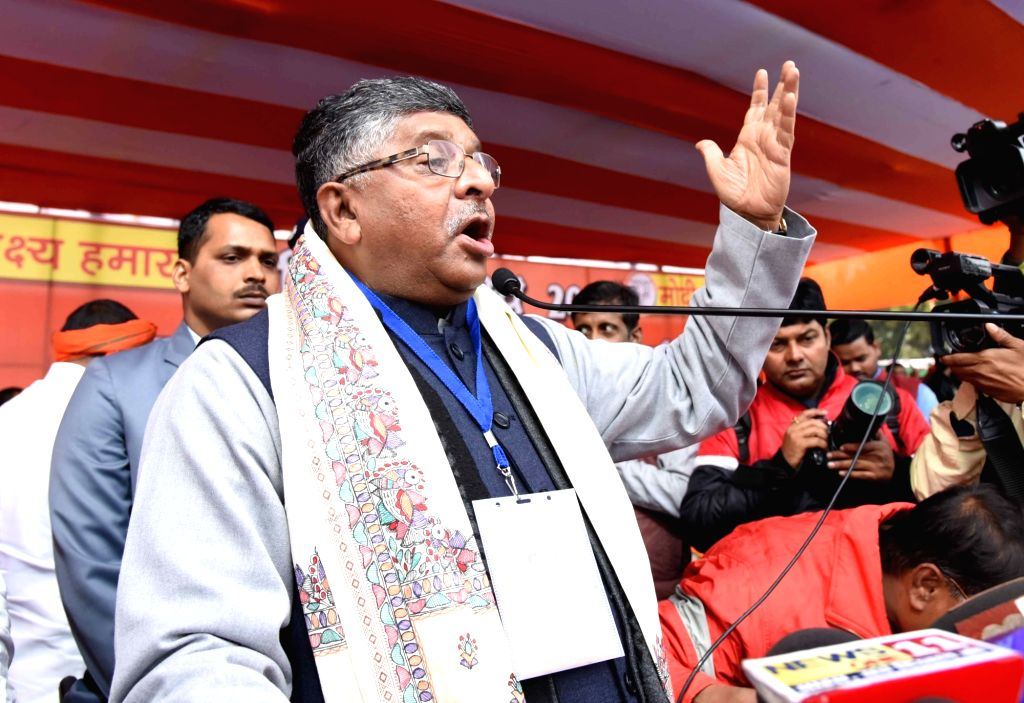 Union Minister and BJP leader Ravi Shankar Prasad addresses at a party programme in Patna on Feb 8, 2019.