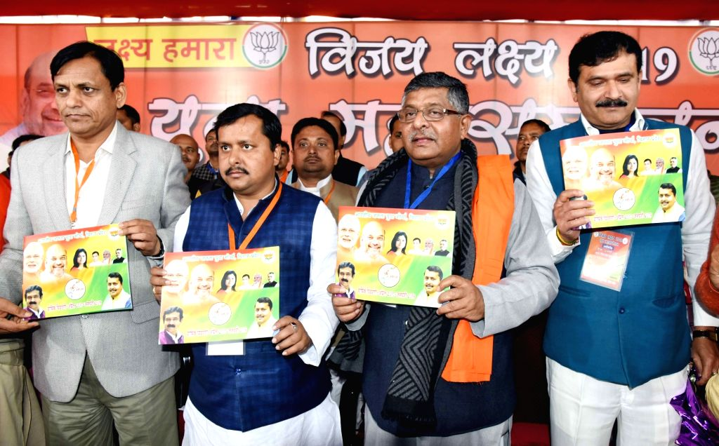 Union Minister and BJP leader Ravi Shankar Prasad during a party programme in Patna on Feb 8, 2019.