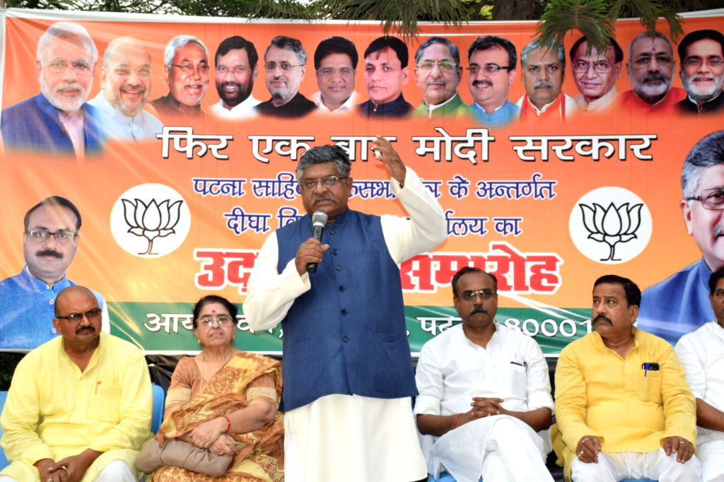 Union Minister and BJP leader Ravi Shankar Prasad addresses after inaugurating the party office at Digha in Patna, on April 25, 2019.