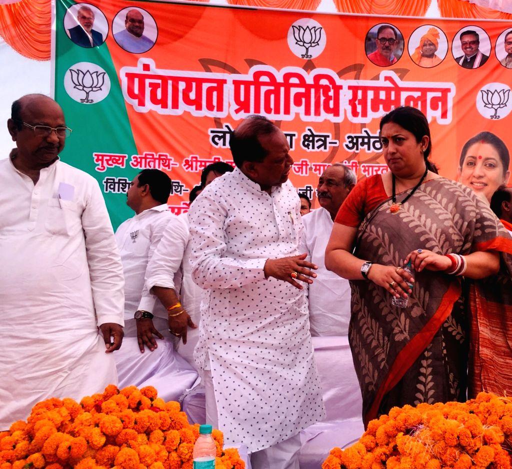 Union Minister and BJP's Lok Sabha Candidate from Amethi, Smriti Irani during a public rally ahead of 2019 Lok Sabha elections in Amethi, on April 9, 2019. - Smriti Irani