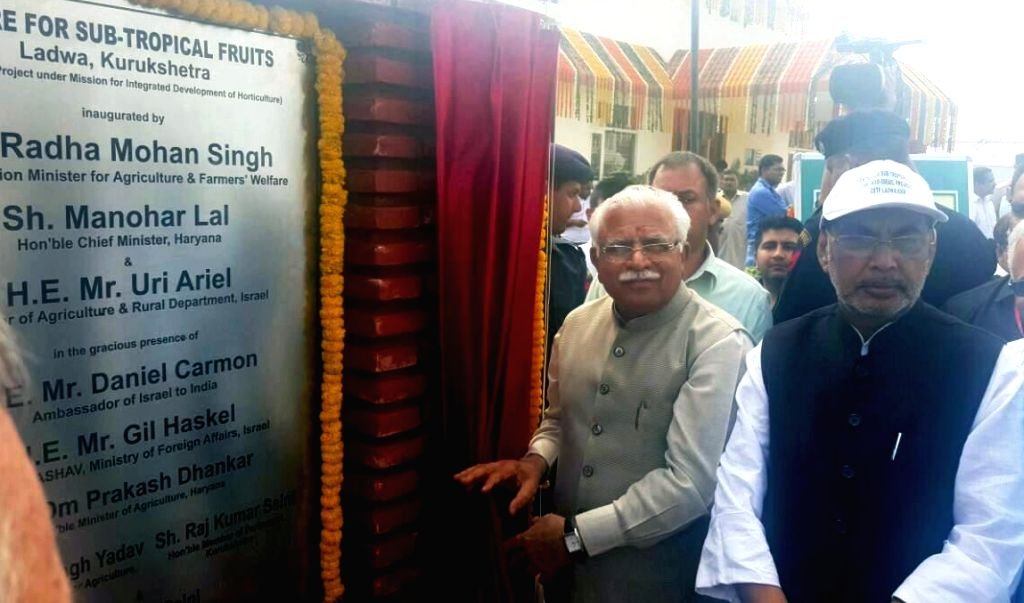 Union Minister for Agriculture and Farmers Welfare Radha Mohan Singh inaugurates the Centre of Excellence (CoE) for fruits, at Ladwa, Haryana on April 6, 2016. Also seen Chief Minister of ...
