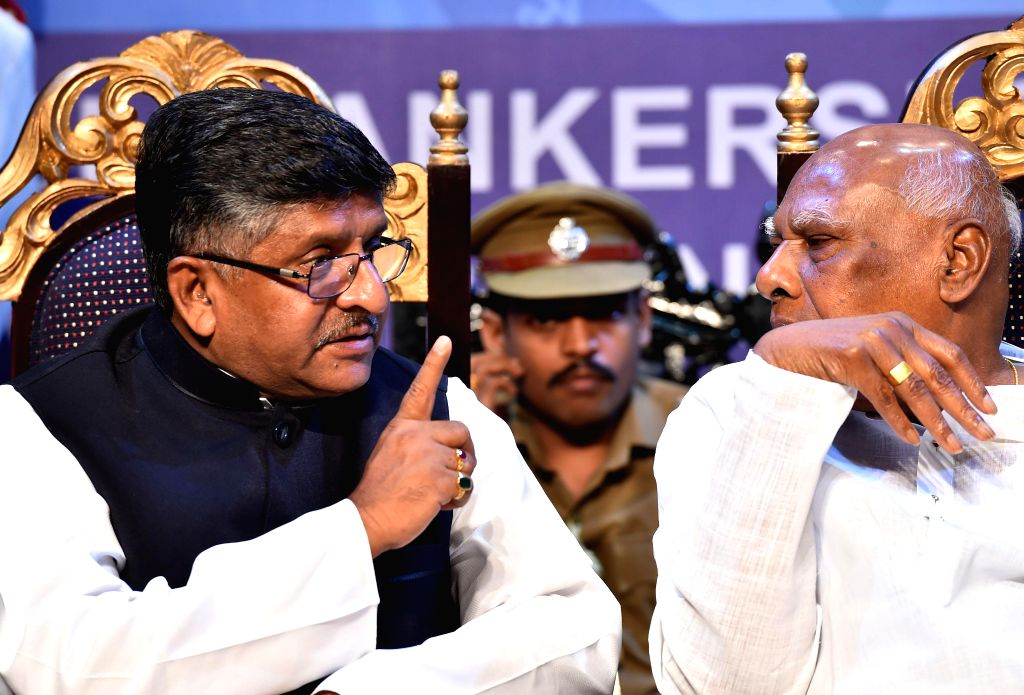 Union Minister for Communications and Information Technology, and Law and Justice Ravi Shankar Prasad with Tamil Nadu Governor K Rosaiah at the inaugural function of Prime Minister Jan-Dhan Abhiyan ..