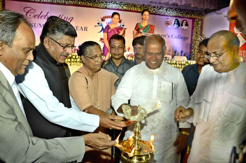 Union Minister for Communications and Information Technology, and Law and Justice, Ravi Shankar Prasad with Bihar Chief Minister Jitan Ram Majhi during Patna Women's College's annual programme in ... - Jitan Ram Majhi