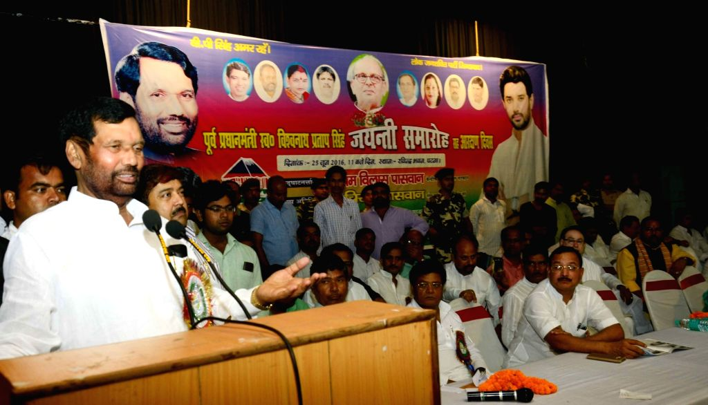 Union Minister for Consumer Affairs, Food and Public Distribution Ram Vilas Paswan addresses during a programme organised to celebrate the birth anniversary of Former Prime Minister VP Singh ... - V