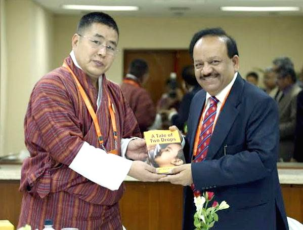 "Union Minister for Health and Family Welfare, Dr. Harsh Vardhan presents his book, ""A Tale of Two Drops"" to Bhutanese Health Minister Tandin Wangchuk in Dhaka, Bangladesh on September 10, .. - Tandin Wangchuk"