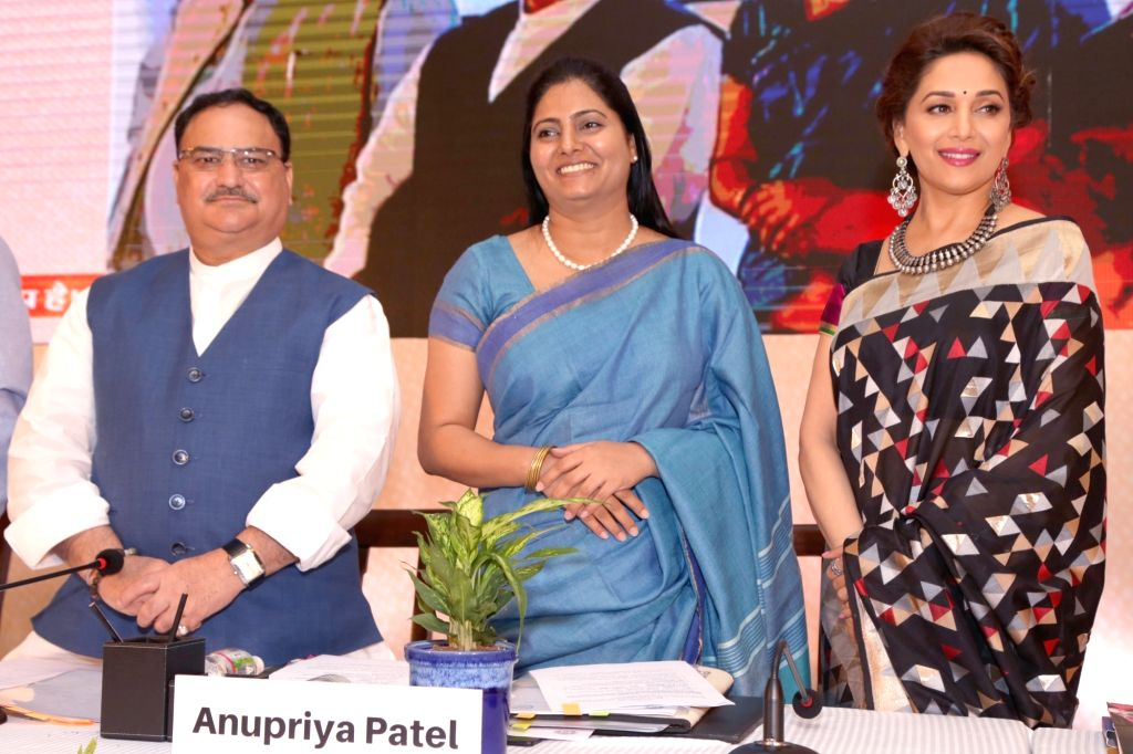 """Union Minister for Health & Family Welfare JP Nadda at the launch of the """"MAA- Mother's Absolute Affection"""" a nationwide programme to promote breastfeeding, in New Delhi on ... - Madhuri Dixit Nene"""