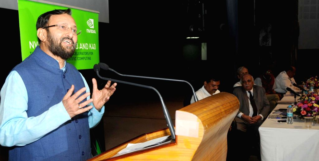 """Union Minister for Human Resource Development Prakash Javadekar addresses at the inauguration of the Super Computer """"PARAM-ISHAN"""" at the Indian Institute of Technology, Guwahati ..."""