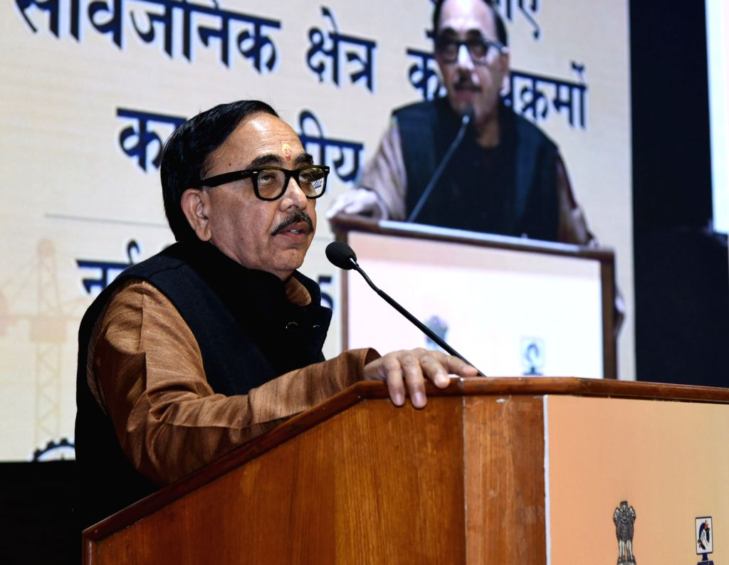 Union Minister for Skill Development and Entrepreneurship, Dr. Mahendra Nath Pandey addresses at the National Seminar on building awareness and participation in Apprenticeship Programme ... - Mahendra Nath Pandey