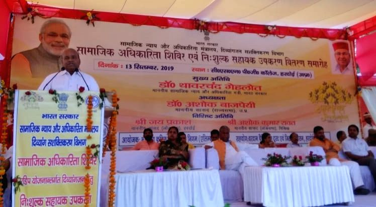 Union Minister for Social Justice and Empowerment Thaawar Chand Gehlot addresses at the Samajik Adhikarita Shivir and Distribution of Aids and Assistive Devices to the Persons with ...
