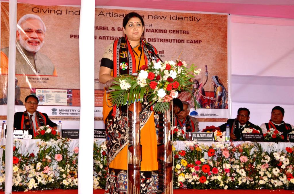 Union Minister for Textiles, Smriti Irani addresses at the inauguration of the Apparel and Garment Making Centre, in Imphal, Manipur on Nov 27, 2016. - Smriti Irani