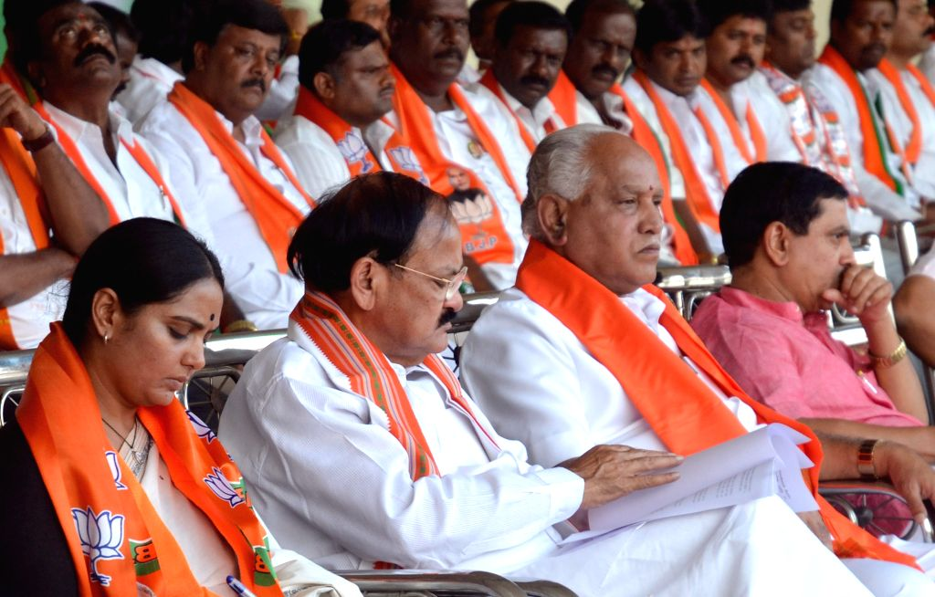 Union Minister for Urban Development, Housing, Urban Poverty Alleviation and Parliamentary Affairs M. Venkaiah Naidu with BJP leader BS Yeddyurappa, Pralhad Joshi and BJP candidates for ... - M. Venkaiah Naidu and Pralhad Joshi
