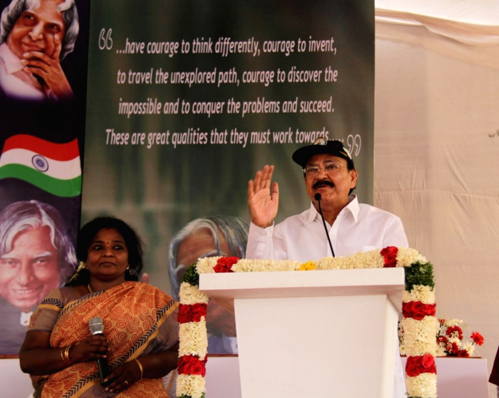 Union Minister for Urban Development, Housing & Urban Poverty Alleviation and Information & Broadcasting M. Venkaiah Naidu addressing the gathering at the Foundation Stone laying ... - M. Venkaiah Naidu