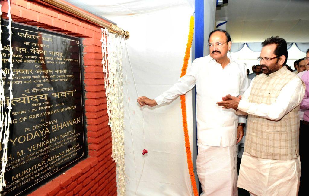 Union Minister for Urban Development, Housing & Urban Poverty Alleviation and Information & Broadcasting M Venkaiah Naidu unveils the plaque to naming of Paryavaran Bhawan as 'Pt. ... - M Venkaiah Naidu