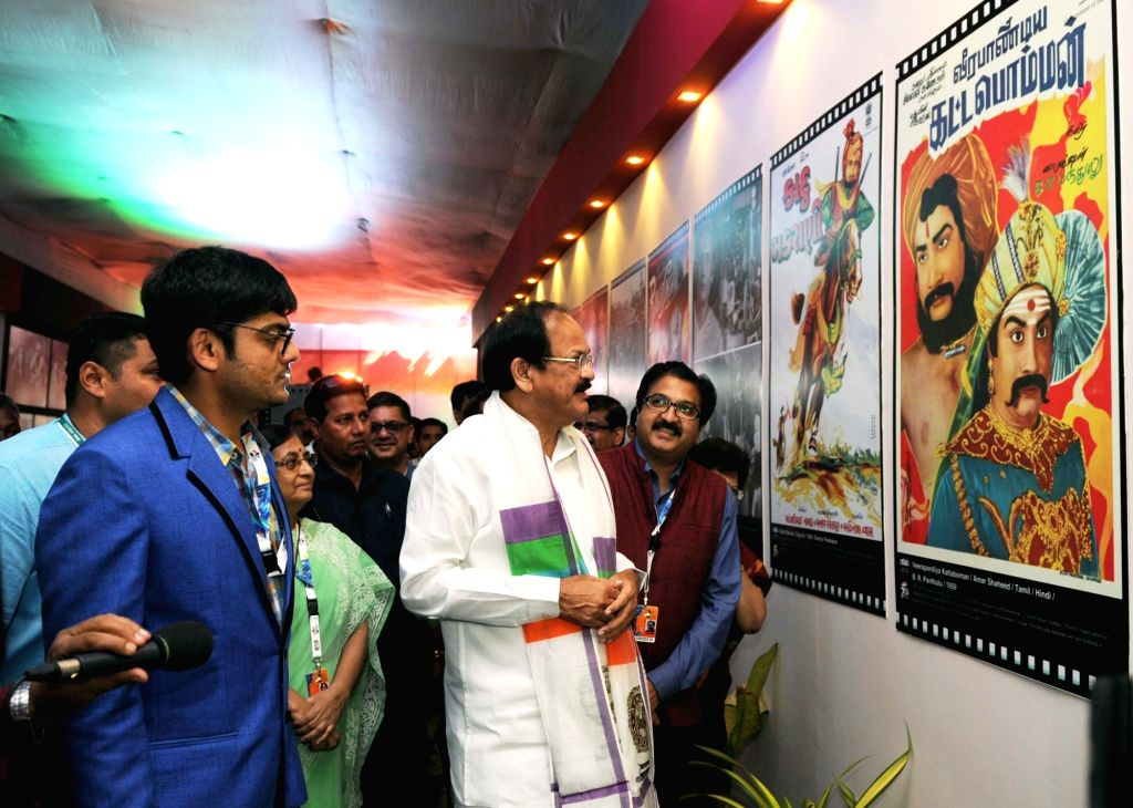 Union Minister for Urban Development, Housing & Urban Poverty Alleviation and Information & Broadcasting M Venkaiah Naidu at the inauguration of the Indian Panorama during the 47th ... - M Venkaiah Naidu
