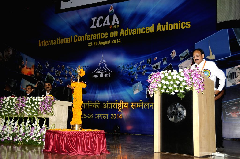 Union Minister for Urban Development, Housing and Urban Poverty Alleviation and Parliamentary Affairs M. Venkaiah Naidu addresses during inauguration of `International Conference on Advanced ... - M. Venkaiah Naidu