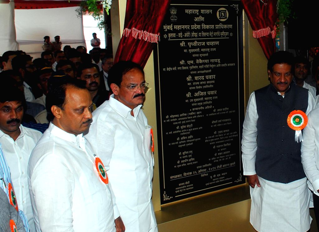 Union Minister for Urban Development, Housing and Urban Poverty Alleviation and Parliamentary Affairs M. Venkaiah Naidu, Maharashtra Chief Minister Prithviraj Chavan and Maharashtra Deputy Chief ... - Prithviraj Chavan and M. Venkaiah Naidu