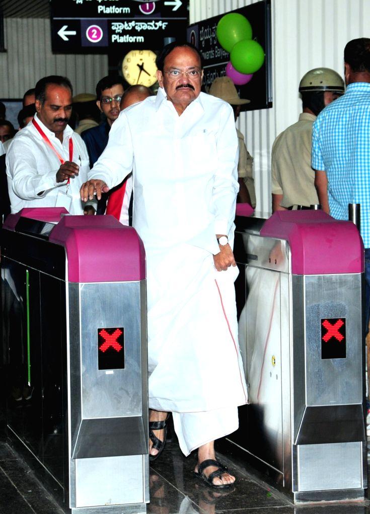Union Minister for Urban Development, Housing and Urban Poverty Alleviation and Parliamentary Affairs M. Venkaiah Naidu at the inauguration of Magadi Road to Mysore Road East Metro line in ... - M. Venkaiah Naidu