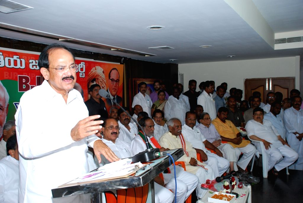 Union Minister for Urban Development, Housing and Urban Poverty Alleviation and Parliamentary Affairs and BJP leader M Venkaiah Naidu addresses during a party programme in Hyderabad on ... - M Venkaiah Naidu
