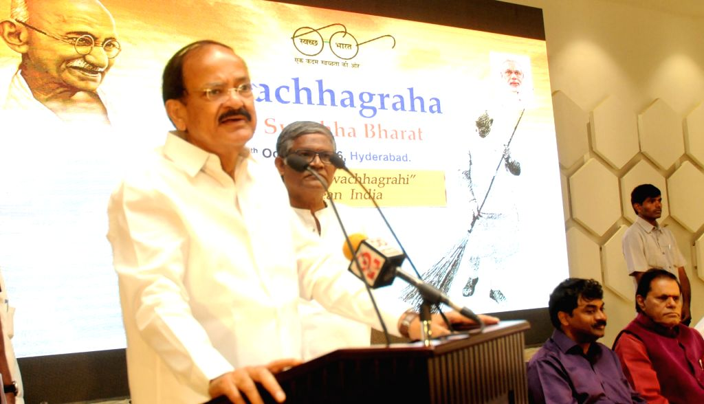 Union Minister for Urban Development, Housing and Urban Poverty Alleviation and Information and Broadcasting, M Venkaiah Naidu addresses at the screening of short films on Swachha Bharat, ... - M Venkaiah Naidu