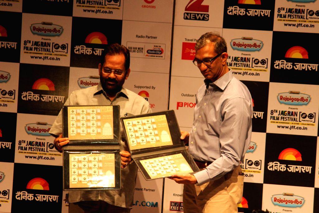 Union Minister Mukhtar Abbas Naqvi and Chief Editor and Dainik Jagran CEO Sanjay Gupta released a stamp at Jagran Film Festival in New Delhi, on July 2, 2017. - Mukhtar Abbas Naqvi and Sanjay Gupta