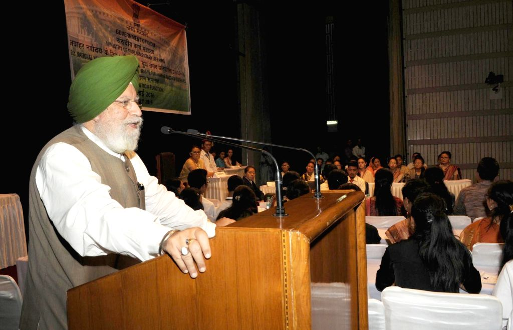 Union Minister of State for Agriculture & Farmers Welfare and Parliamentary Affairs S.S. Ahluwalia addresses at the prize distribution function of the 19th National Youth Parliament ...