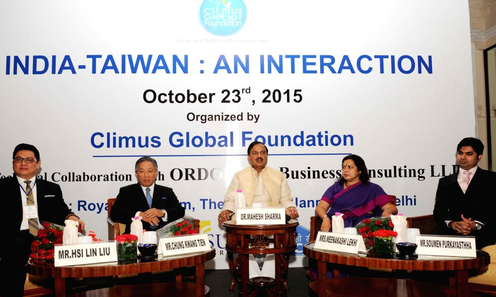 "Union Minister of State for Culture (Independent Charge), Tourism (Independent Charge) and Civil Aviation, Dr. Mahesh Sharma at the inauguration of the symposium, ""India – Taiwan: An ... - Mahesh Sharma"