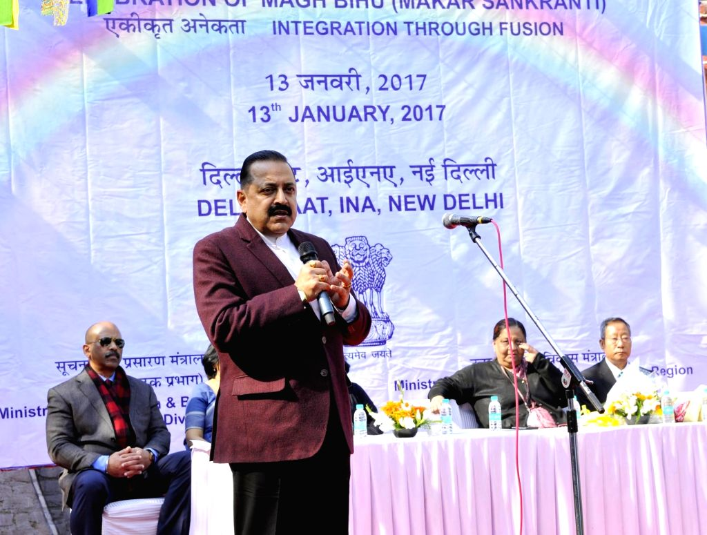 Union Minister of State for Development of North Eastern Region Dr. Jitendra Singh addresses at the celebrations of Magh Bihu (Makar Sankranti) festival, organised by Ministry of DoNER, in ... - Jitendra Singh