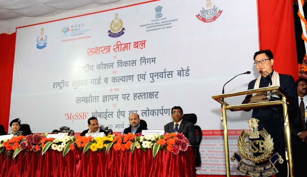 "Union Minister of State for Home Affairs Kiren Rijiju addresses during the launch of mobile application ""MySSB"" in New Delhi on March 10, 2017. Also seenn Minister of State for ..."