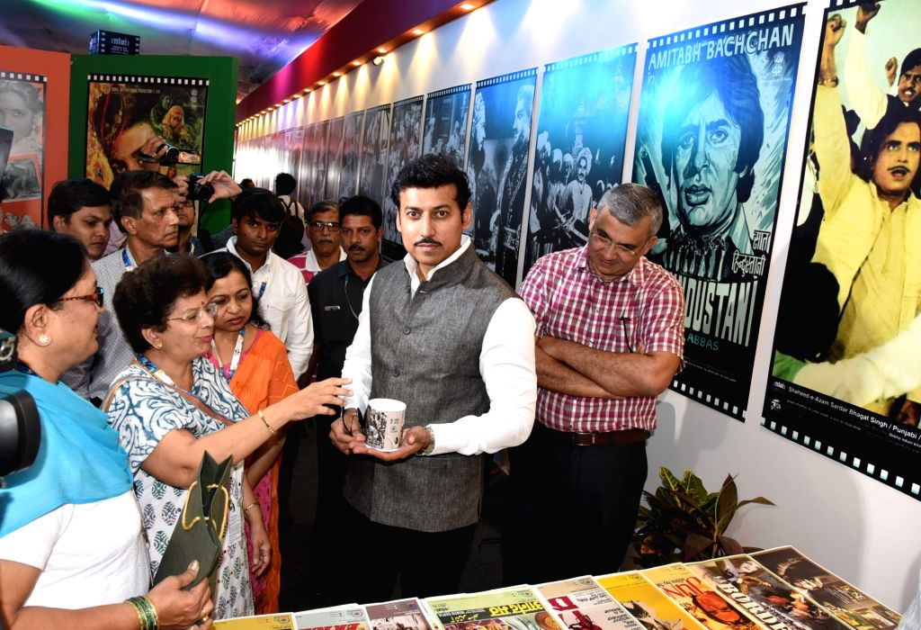 Union Minister of State for Information and Broadcasting Rajyavardhan Singh Rathore visits National Film Archives of India (NFAI) poster exhibition during the 47th International Film Festival ... - Rajyavardhan Singh Rathore