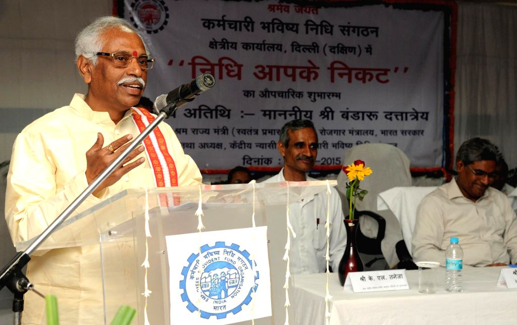 Union Minister of State for Labour and Employment Bandaru Dattatreya at the launch of Employees Provident Fund Organization's (EPFO) Nidhi Aapke Nikaty in Hyderabad, on July 10, 2015.