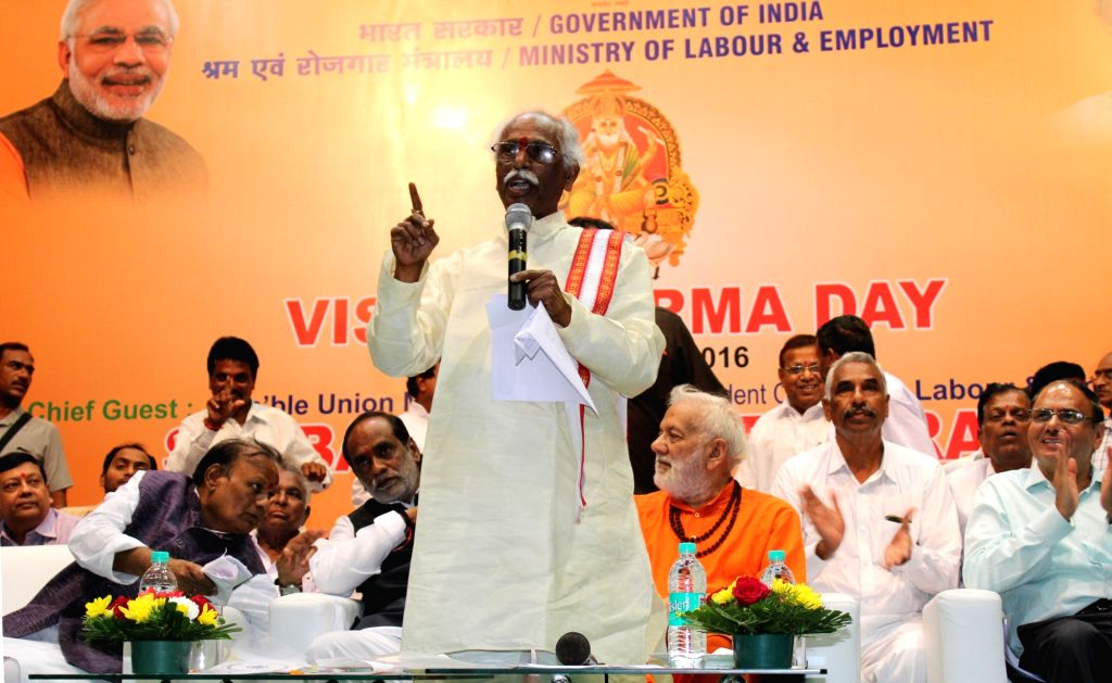 Union Minister of State for Labour and Employment Bandaru Dattatreya addresses at the Vishwakarma Day -National Labour Day celebrations, organised by the Ministry of Labour & ...