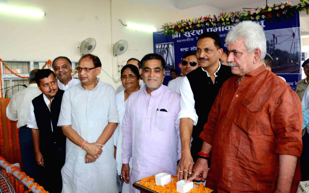 Union Minister of State for Skill Development and Entrepreneurship (Independent Charge) and Parliamentary Affairs Rajiv Pratap Rudy, Minister of State for Railways Manoj Sinha and Minister of ... - Ram Kripal Yadav