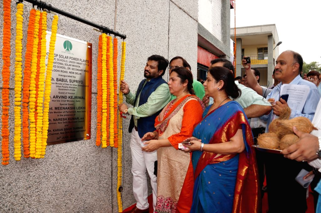 Union Minister of State for Urban Development Babul Supriyo inaugurates a Roof Top Power Plant under Smart City and National Solar Mission in New Delhi on June 24, 2016.