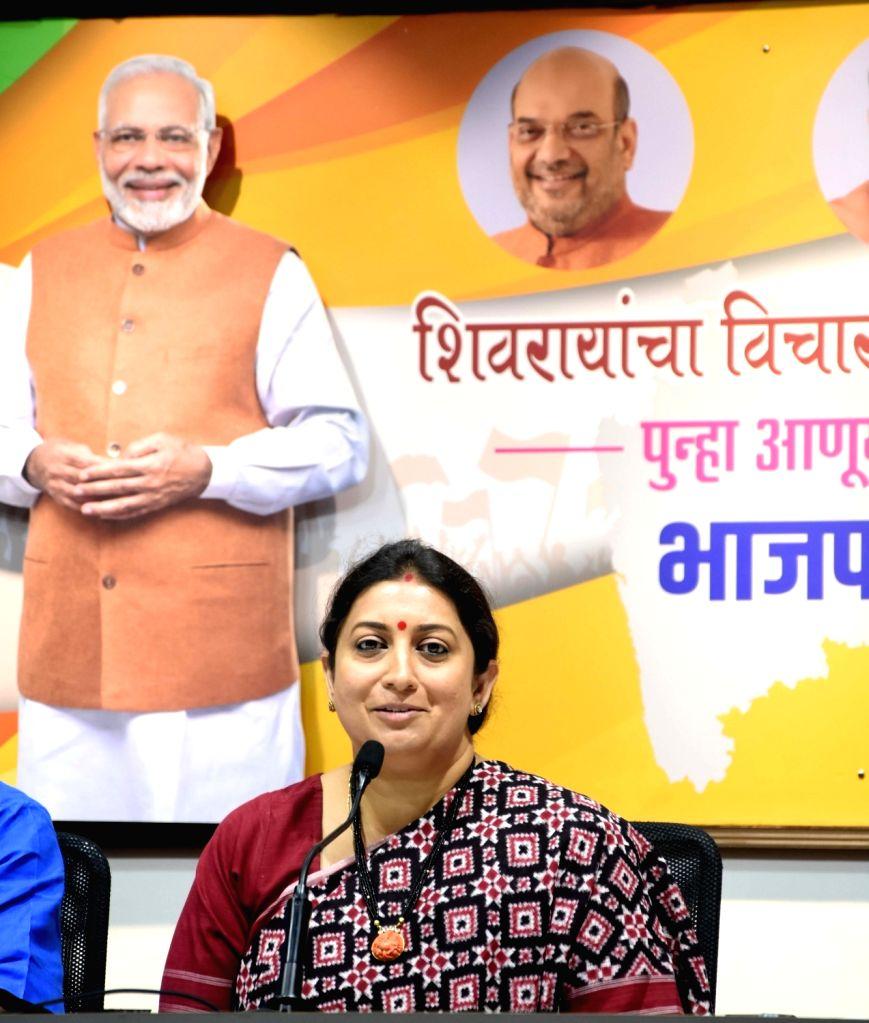 Union Minister of Women and Child Development Smriti Irani during a press conference in Mumbai, on Oct 11, 2019. - Development Smriti Irani