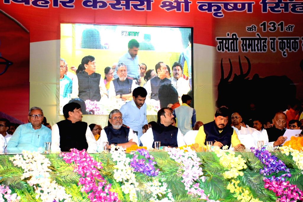 Union Minister Ramdas Athawale and Bihar Deputy Chief Minister Sushil Kumar Modi during a BJP programme in Patna on Oct 25, 2018. - Ramdas Athawale and Sushil Kumar Modi