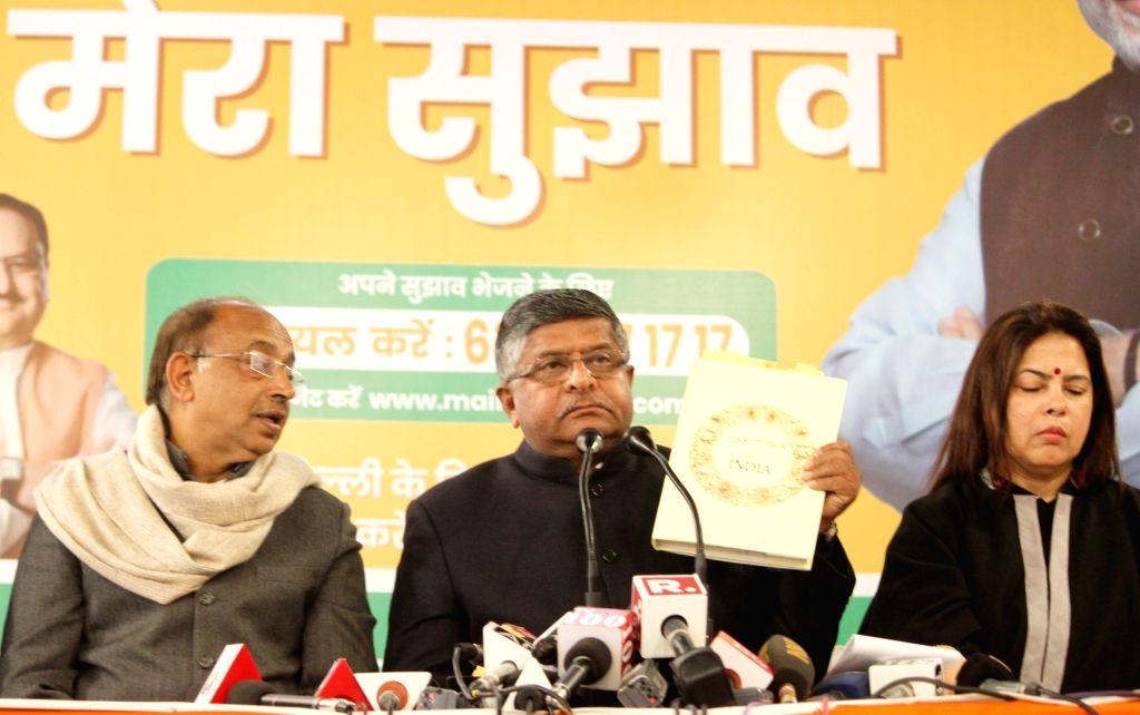 Union Minister Ravi Shankar Prasad accompanied by BJP leaders Vijay Goel and Meenakshi Lekhi, addresses a press conference in New Delhi on Jan 27, 2020. - Ravi Shankar Prasad