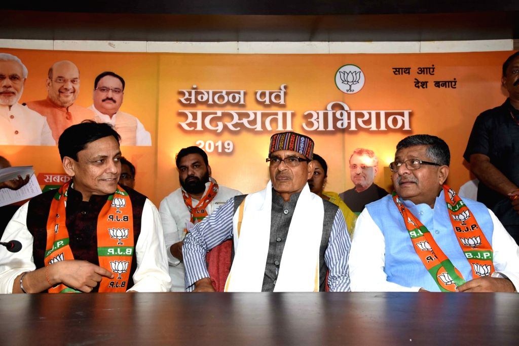 Union Minister Ravi Shankar Prasad and BJP leaders Nityanand Rai and Shivraj Singh Chouhan at the launch of BJP Membership drive, in Patna on July 20, 2019. - Ravi Shankar Prasad, Nityanand Rai and Shivraj Singh Chouhan