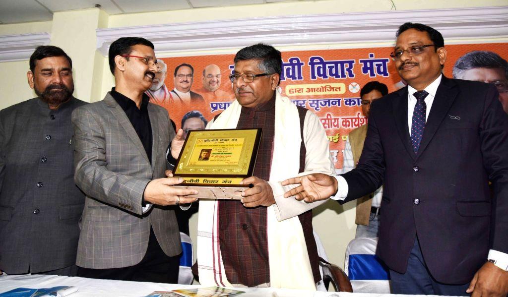 Union Minister Ravi Shankar Prasad at the inauguration of a BJP workshop, in Patna on Feb 8, 2020. - Ravi Shankar Prasad